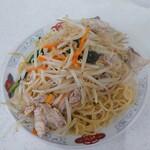 娘娘 - 炒麺