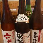 美味in家しげ - 地酒
