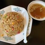 王ちゃん - 料理写真:炒飯