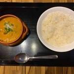 ベトナムフォー - チキンカレー