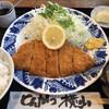 とんかつ 横山 - 料理写真: