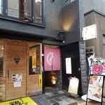 Mirakuru - 外観