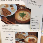 and garden museum cafe - その他写真: