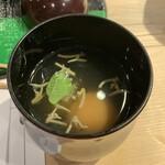 第三春美鮨 - お椀