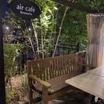 air cafe centralgarden  - テラス席