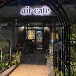 air cafe centralgarden  - 外観