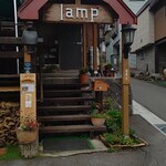 ランプ - 入り口