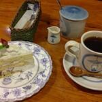 ランプ - 薔薇のケーキとブレンド