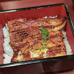 新宿うな鐵 - 料理写真: