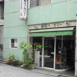 昭和ベーカリー - 開店前はひっそりしてます