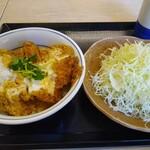 かつや - カツ丼(梅)と千切りキャベツ