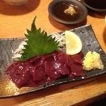 Ootaya - 牛ればさし 924円