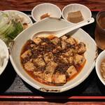 136161316 - 麻婆豆腐定食 780円