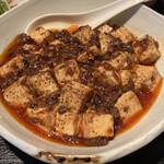 136161320 - 麻婆豆腐