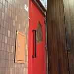 136161323 - 店舗入口