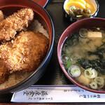藤屋食堂 - 料理写真:上ヒレ 1180円