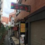 焼麺 - お店の外観