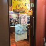 焼麺 - 2階の入口