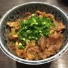 あみ焼肉 かじわら - 料理写真:牛すじ丼