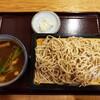 萬寿庵 - 料理写真:名物 至福のカレーせいろ