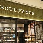 BOUL' ANGE -