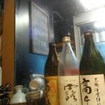 くろーばー - ドリンク写真: