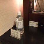 ホテル日航高知 旭ロイヤル - ドリンク写真:水じゃ力でないがん