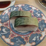 弁慶寿司 - シメサバ