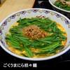 都賀西方パーキングエリア(上り)スナックコーナー - 料理写真: