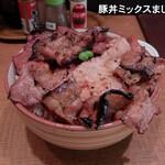 炭焼き豚丼 和とん - 料理写真: