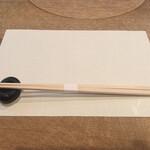 136183934 - 「陽だまり」を注文。2600円(税別)
