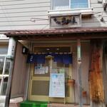 すし処 多加良 - 外観(2020年9月)