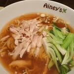 アイニーズ - 蒸し鶏の細切り麺