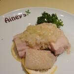 アイニーズ - 蒸し鶏のさっぱり葱ソースがけ