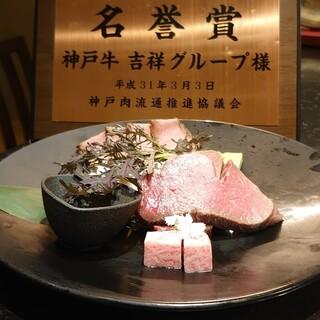 神戸牛 和ノ宮 なんばオリエンタルホテル店
