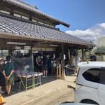 竜神庵 - 常陸太田市「本多ぶどう園」さん