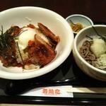 若鯱家 - まぜまぜスタミナビビンカツ丼ミニ麺セット(冷やしそば)