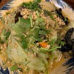 BIA HOI CHOP - カリーサオ、豚と野菜のココナッツ炒め、印象はまぁ美味しいココナッツカレーです