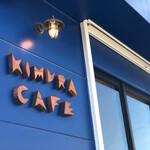 キムラ カフェ -