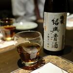 蔓山 - 紹興酒。