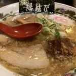 花丸軒 - しあわせラーメン 800円