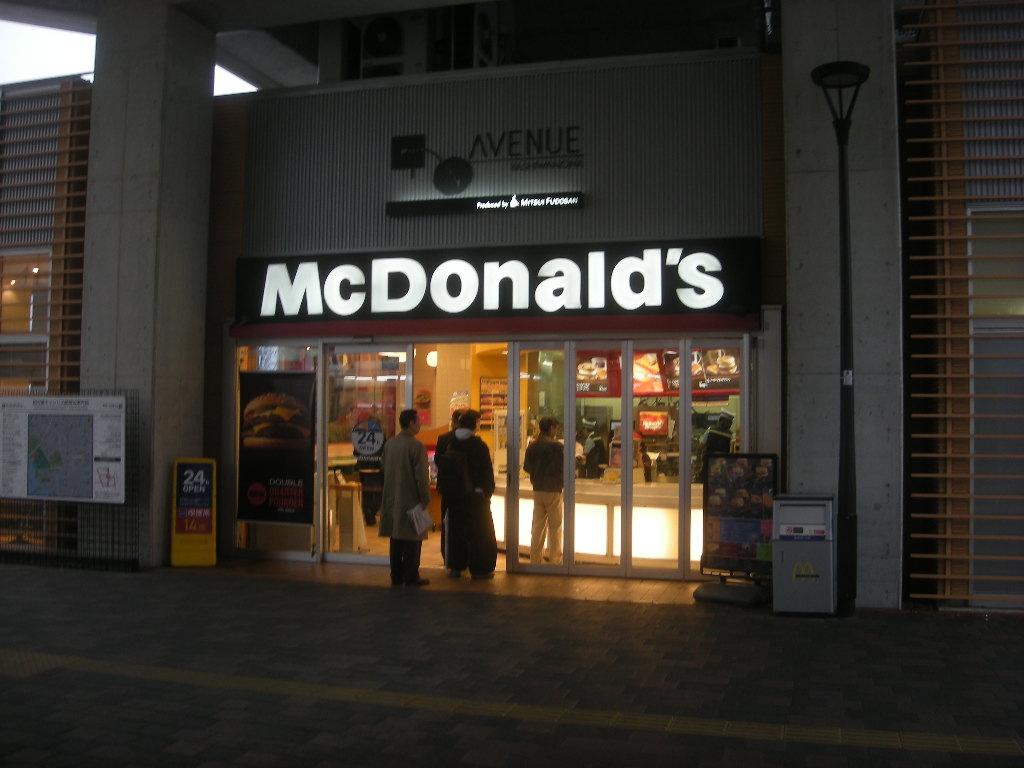 マクドナルド 柏の葉キャンパス駅前店