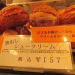 プレヴェール - (σ≧v≦)σ釜出しシュークリーム157円美味しい♬('12/06/28にて)