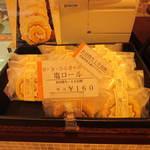 プレヴェール - ゞ(≧U≦)ゞ塩ロール160円♬('12/06/28にて)