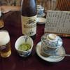 むさし家 - 料理写真:ビールにランチセットの新香、茶碗蒸し