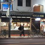 みつばち - お店は御徒町駅から歩いて5分のところにあります。