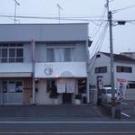 七星 - 店の入口