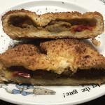 ラ ベルコリーヌ - 野菜カレーパンの断面