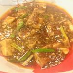 チャイニーズフードエイト - 四川風麻婆豆腐
