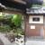 トロワ ブーランジェリー - 大阪市平野区の住宅街の中のお店